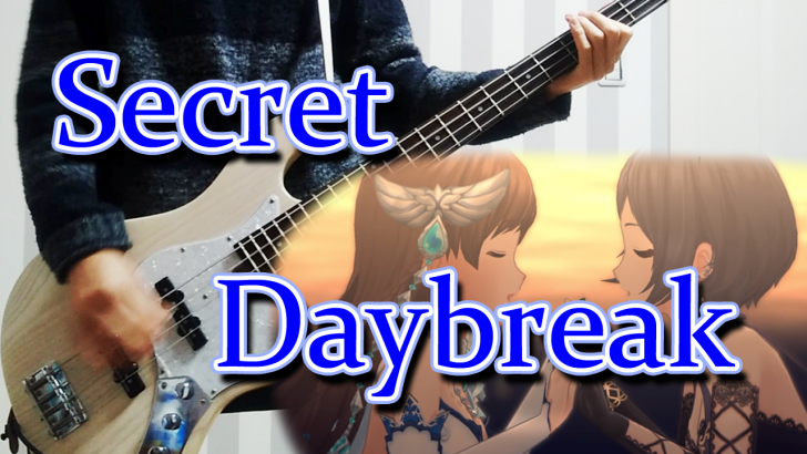Secret Daybreak